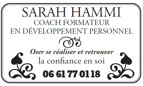 SARAH HAMMI_0120